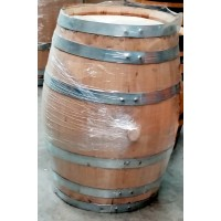 Barril ocasión 64 litros